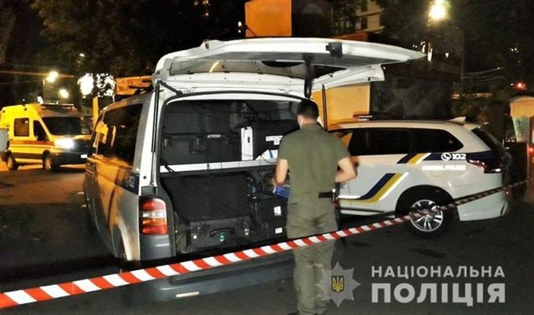 В Киеве неизвестные взорвали банкомат 'ПриватБанка' (ФОТО) - фото 202994