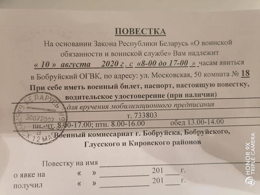 В Беларуси объявили срочную мобилизацию и сборы на границе с Россией - фото 203557
