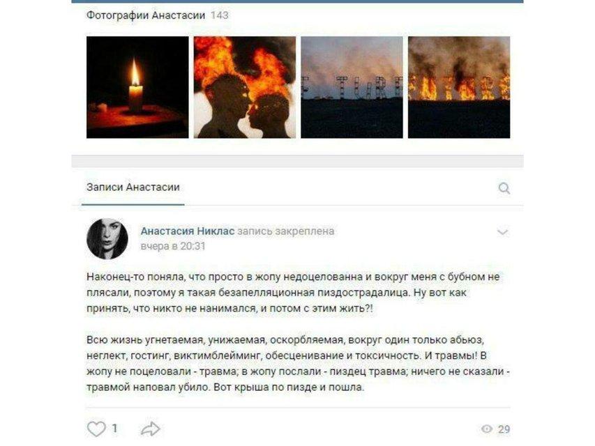 В Запорожье девушка сгорела заживо у церкви - страшные ФОТО - фото 203603