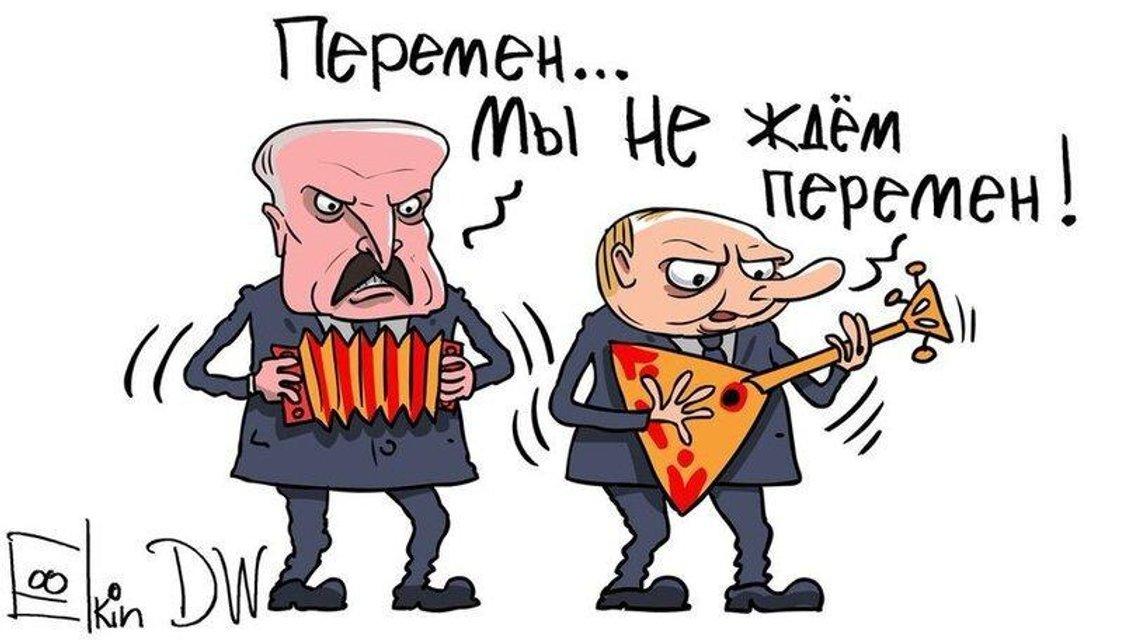 Протесты в Беларуси: Реакция сети – ФОТО - фото 203801