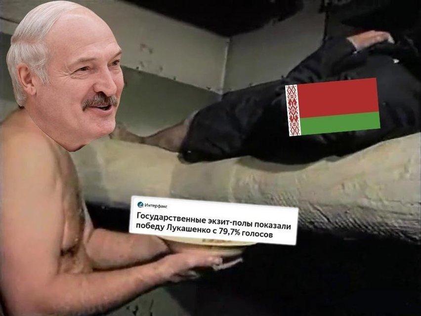 Протесты в Беларуси: Реакция сети – ФОТО - фото 203804