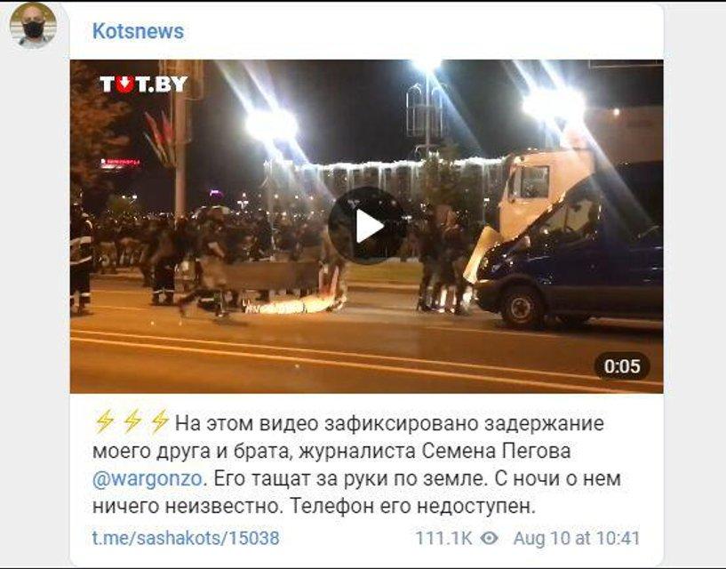 В Беларуси ОМОН избил 'до полусмерти' путинского топ-пропагандиста - фото 203823