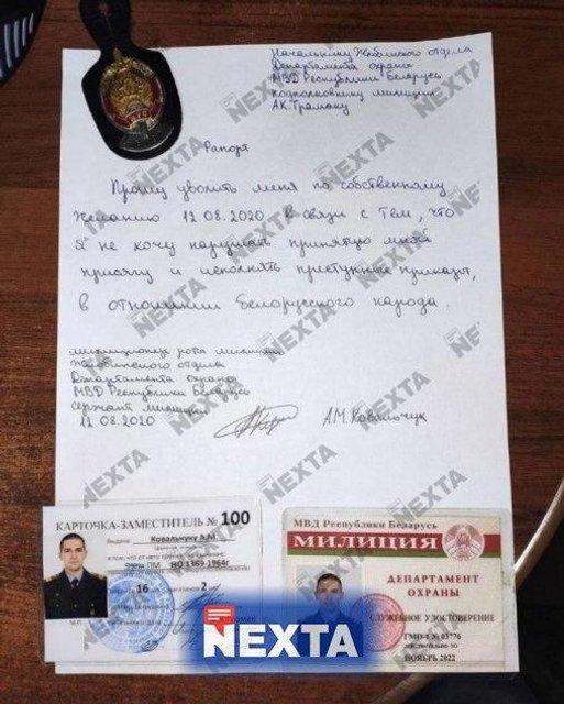 Протесты в Беларуси, день четвертый: Кратко о главном – ФОТО, ВИДЕО - фото 203971