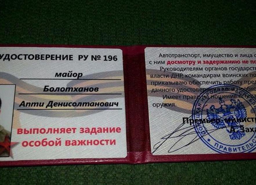 Вбивці Іси Мунаєва та охоронці Захарченка: чим займалися кадирівці головорізи на Донбасі - фото 204038