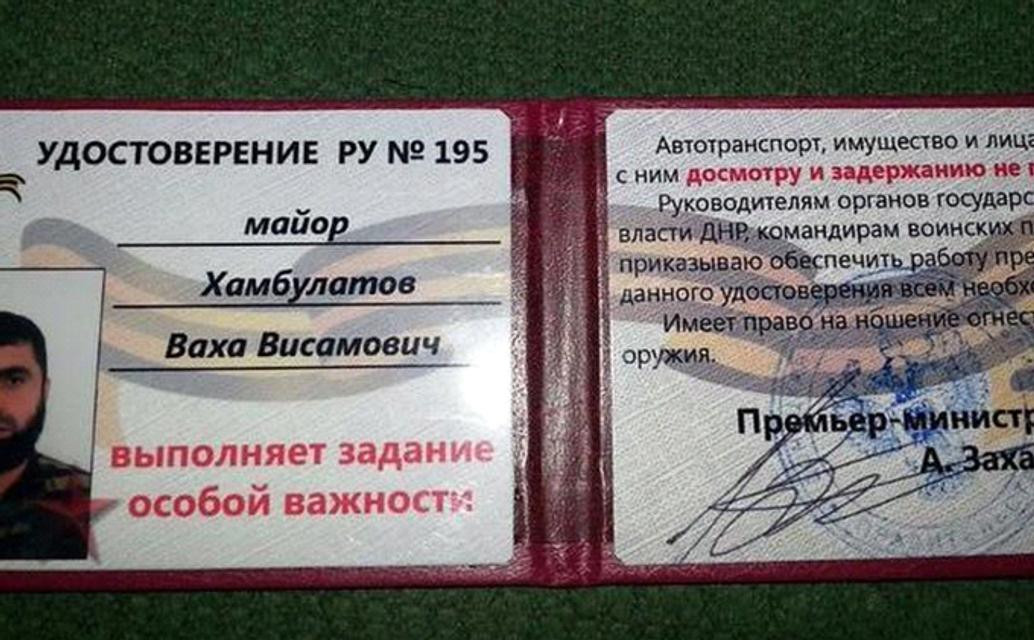Вбивці Іси Мунаєва та охоронці Захарченка: чим займалися кадирівці головорізи на Донбасі - фото 204040