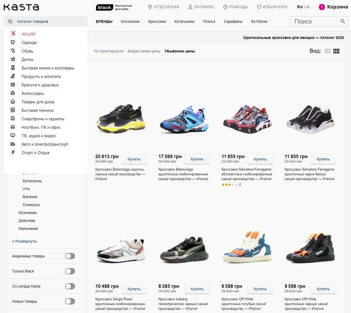 Практические советы по выбору спортивных и повседневных кроссовок - фото 204210