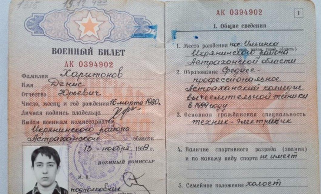 Боевик ЧВК Вагнера признался в убийстве украинских пилотов - фото 204213