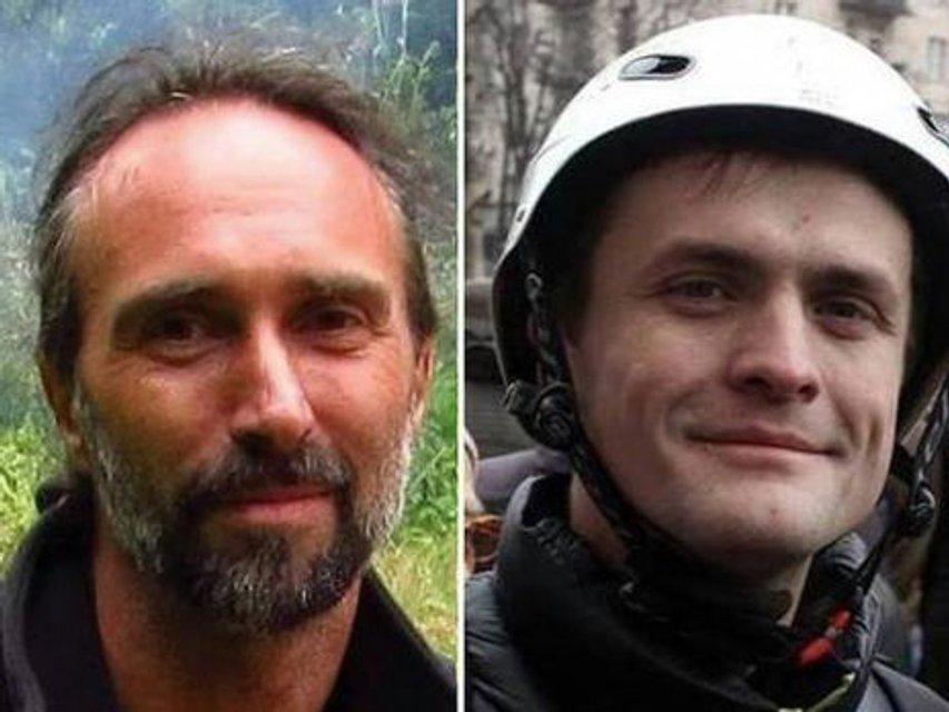ГБР завершило расследование убийства Вербицкого: Раскрыты детали - фото 204341