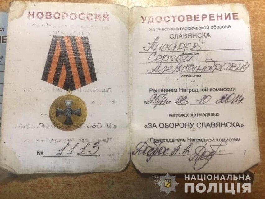 Пойманный на Майдане бомж оказался уважаемым в 'ДНР' человеком - фото 204367