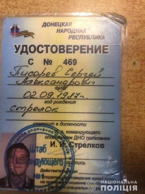 Пойманный на Майдане бомж оказался уважаемым в 'ДНР' человеком - фото 204369
