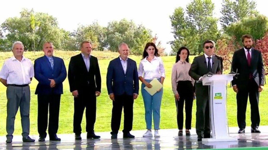 Слуги народа выбрали депутата от БПП кандидатом в мэры Днепра, а Бужанского прокатили - фото 204517