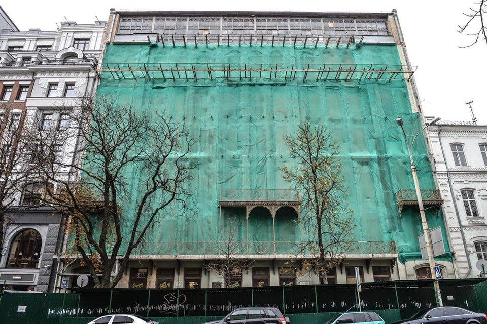ОАСК разрешил экс-замглавы 'Нафтогаза' построить отель у Софии Киевской - фото 204532