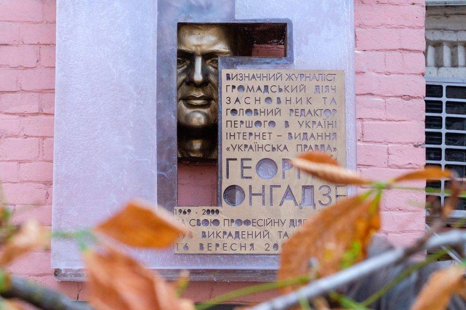 Ровно 20 лет назад по приказу президента Кучмы был убит Георгий Гонгадзе - фото 205511