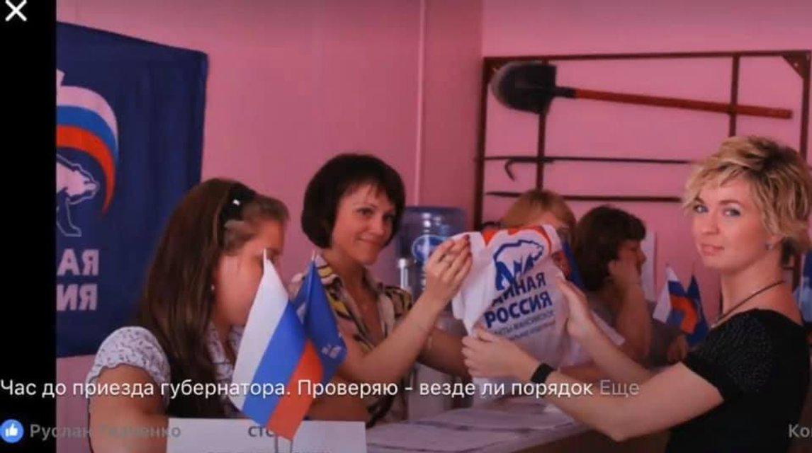 От партии Порошенко в Киевраду баллотируется бывшая активистка 'Единой России' - фото 205539