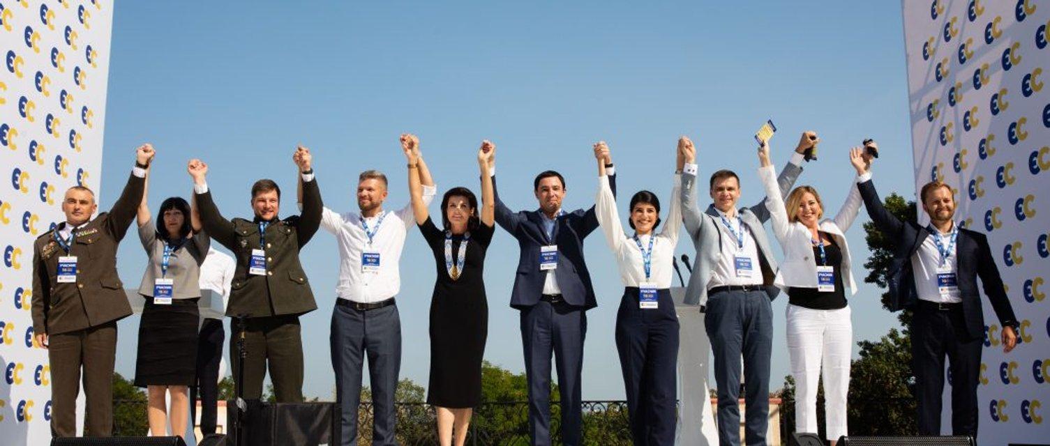 От партии Порошенко в Киевраду баллотируется бывшая активистка 'Единой России' - фото 205545