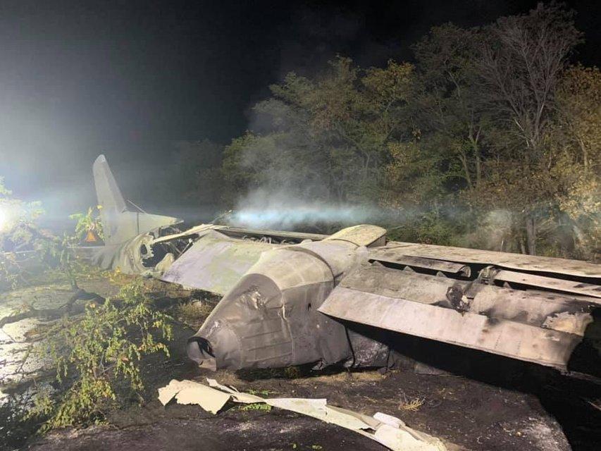 В Харьковской области разбился самолет - погибли 25 человек - фото 205942