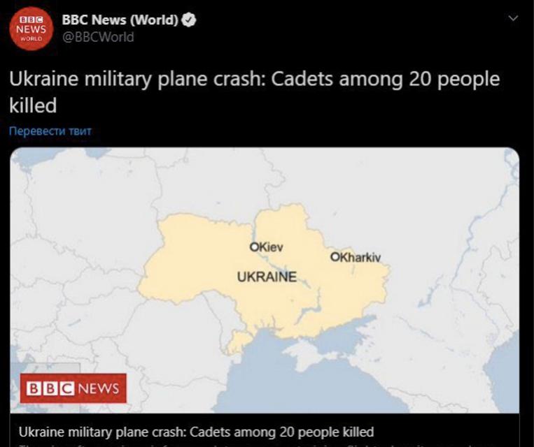 Стандарты сломались: Редакторы Би-би-си 'признали' русскую оккупацию Крыма - фото 205950