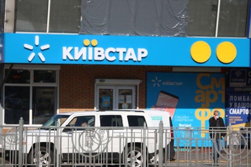 Высокоскоростной домашний интернет в Запорожье от 'Киевстар' - фото 206198