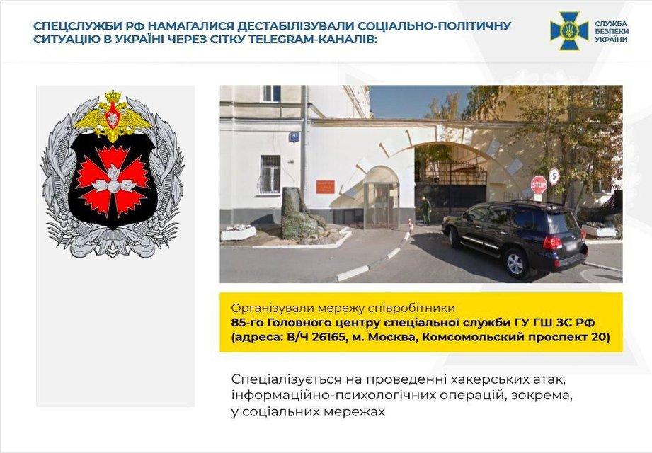 Зрада з телеграму: канали 'Легитимный' і 'Резидент' виявились мережею шпигунів-росіян - фото 206986
