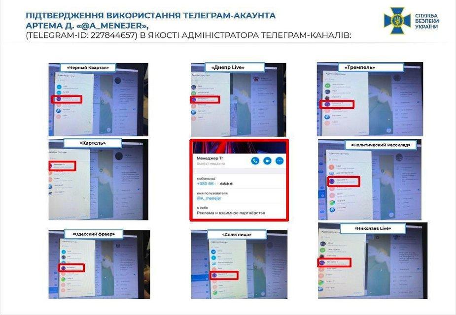 Зрада з телеграму: канали 'Легитимный' і 'Резидент' виявились мережею шпигунів-росіян - фото 206989
