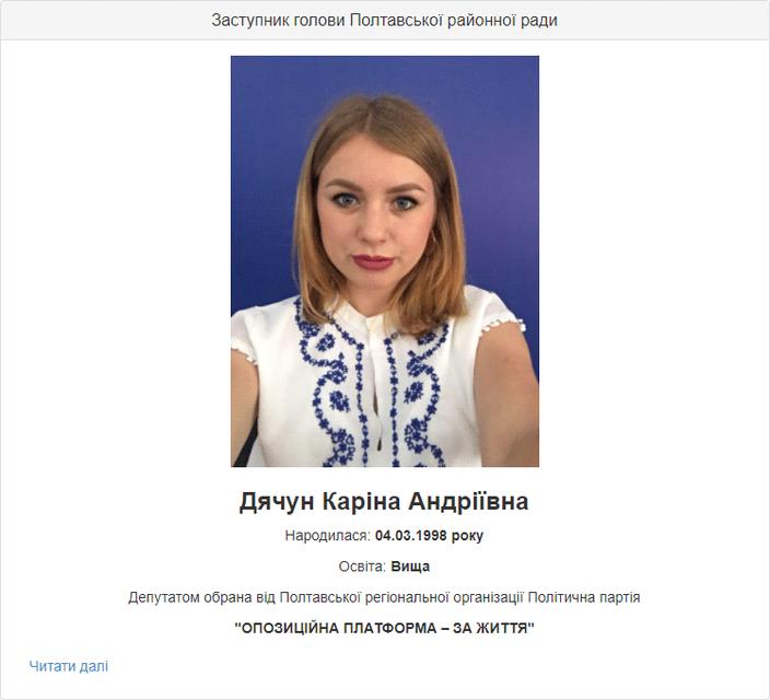 22-річна секретарка Киви раніше крала айфони, а зараз отримала високу посаду - фото 207055