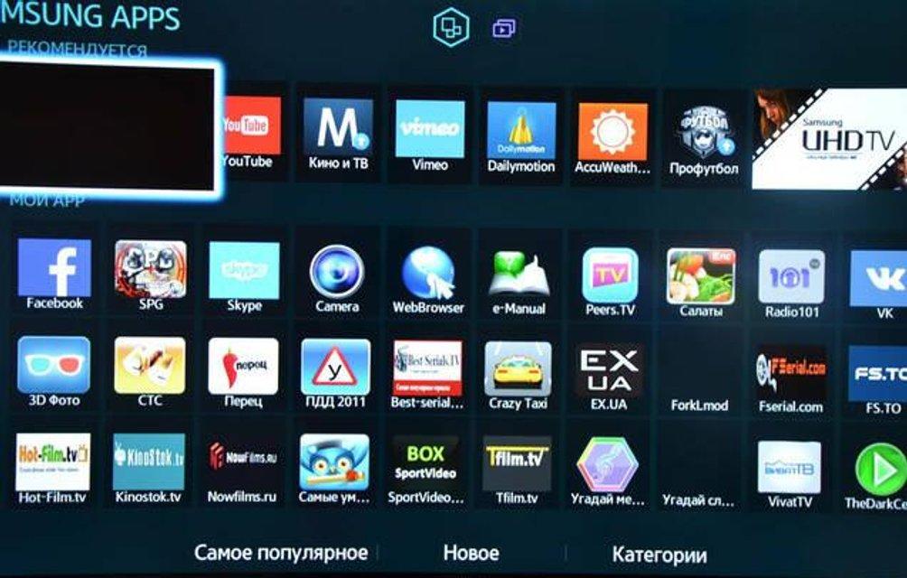 Smart TV от 'Самсунг' - технологии будущего в настоящем - фото 207182