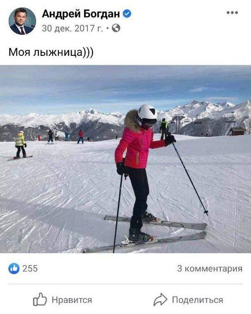 Бывшая жена Андрея Богдана будет участвовать в 'Холостяк 11' — фото 207273