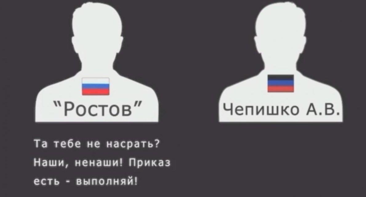 Вогонь по своїм: Українська розвідка перехопила розмову терористів з російським куратором - фото 207634