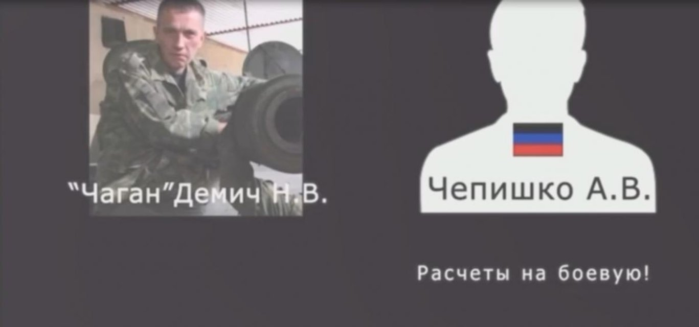 Вогонь по своїм: Українська розвідка перехопила розмову терористів з російським куратором - фото 207636