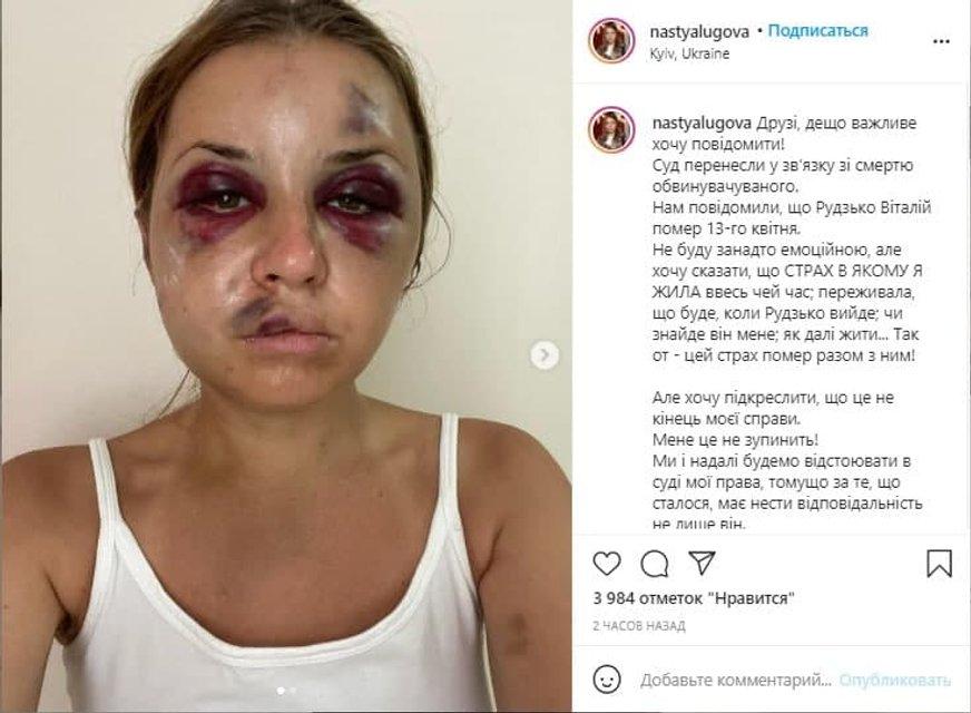 Бугай, що побив і намагався згвалтувати жінку у потязі, чомусь помер у СІЗО - фото 207743