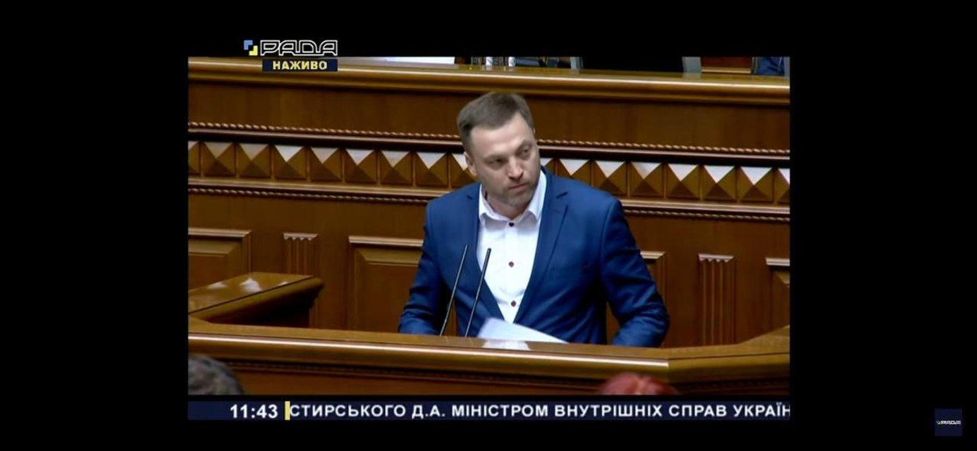 Денис Монастирський став новим міністром внутрішніх справ - фото 208521