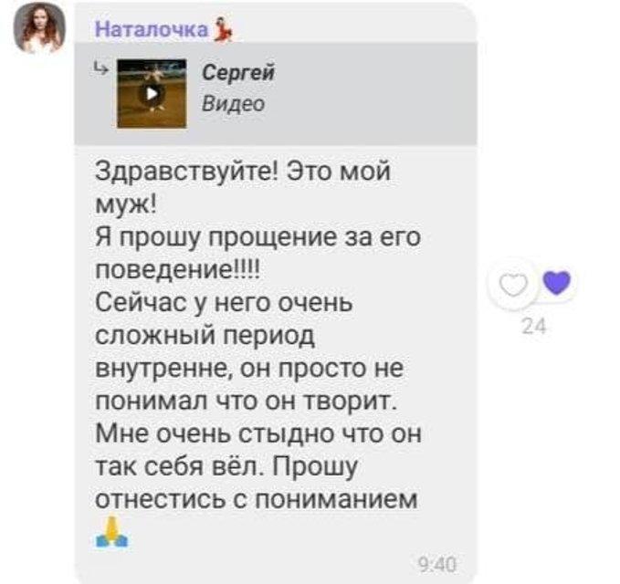 Зірка серіалу 'Папаньки' влаштували п'яний дебош у центрі Києва - фото 208622