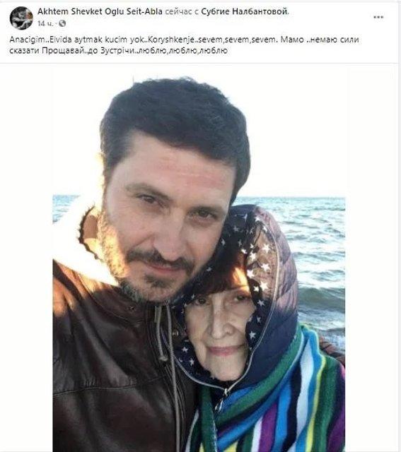 В окупації: померла мати  Ахтема Сеітаблаєва - фото 208679