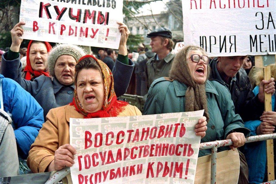 Кіт у мішку: Чому Росія не змогла захопити Крим у дев'яності - фото 209203