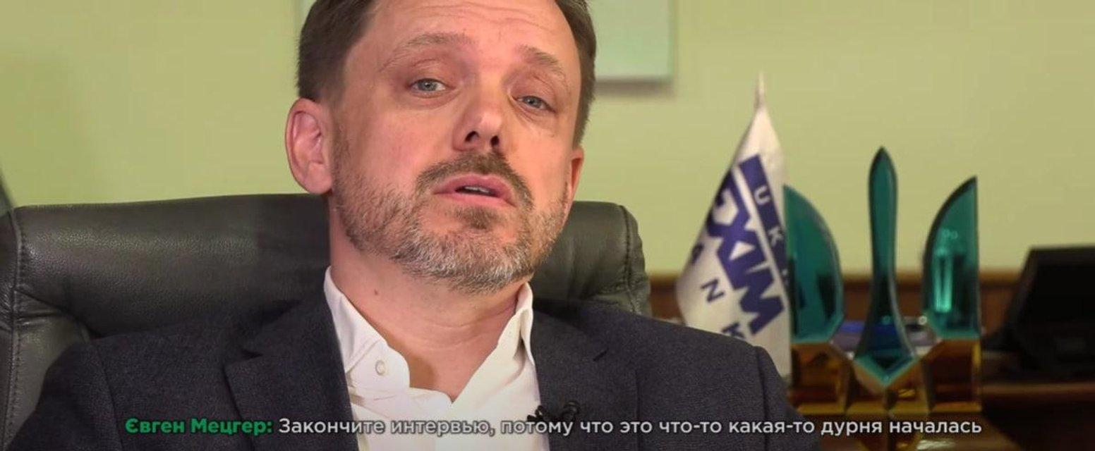 Вичистити все це г*но: голова «Укрексімбанку» напав на журналістів ВІДЕО - фото 209350