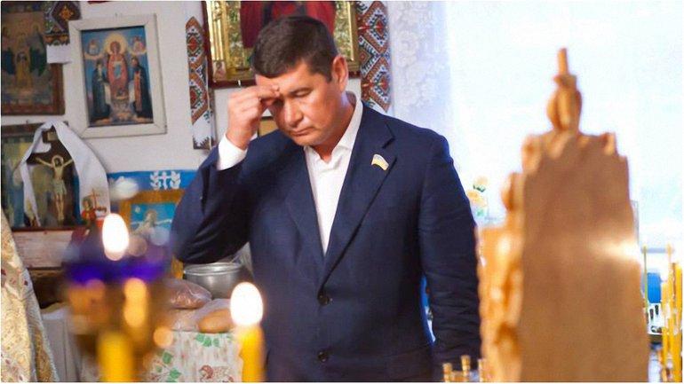 Онищенко покинул Украину еще 14 июня - фото 1