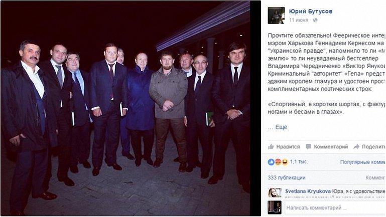 Юрий Бутусов напоминает о прошлом Кернеса и удостаивается репоста от Геращенко - фото 1