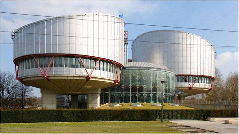 ЄСПЛ почав розгляд справ по Криму - фото 1