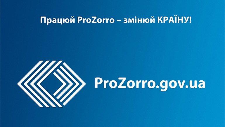 Облавтодоры будут производить закупки через ProZorro - фото 1