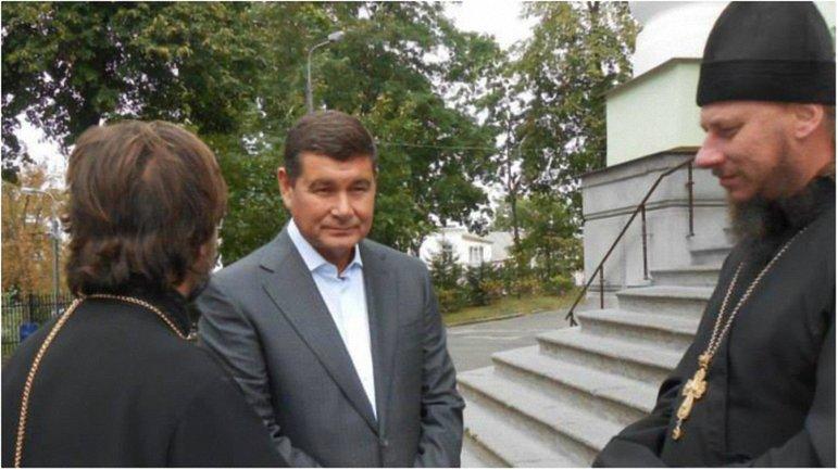 Антикоррупционный прокурор прибыл в Раду с пакетом документов по Онищенко - фото 1