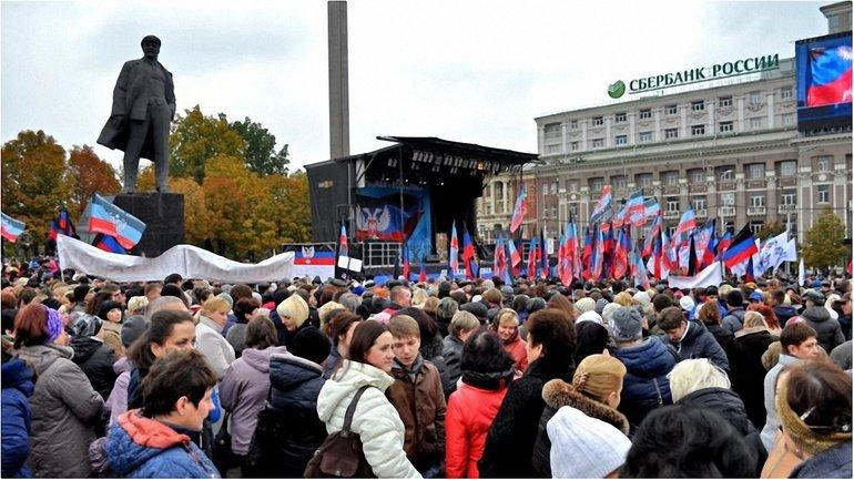 """Вместо """"Путин, введи войска"""" услышим """"Дай денег"""" - фото 1"""
