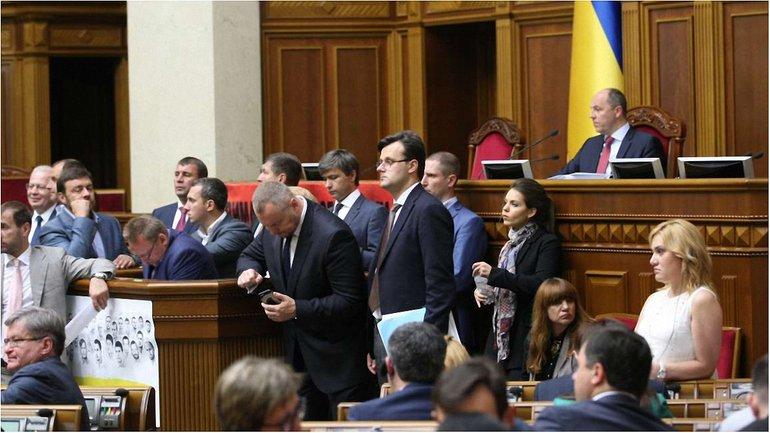 Парламентари убыли отдыхать - фото 1