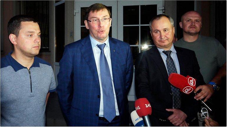 Юрий Луценко решил поменять руководителей Ровненской прокуратуры - фото 1