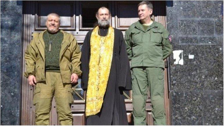 Служители церкви Московского патриархата в Донецкой области всегда поддерживали террористов. - фото 1