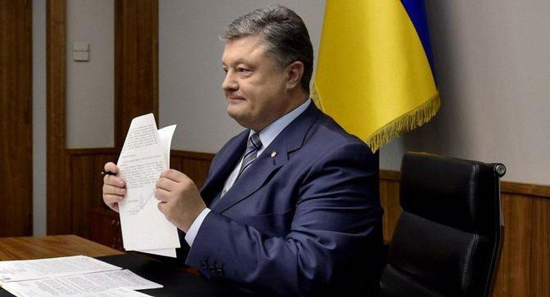 Президент подписал закон о квотах украинских песен. - фото 1