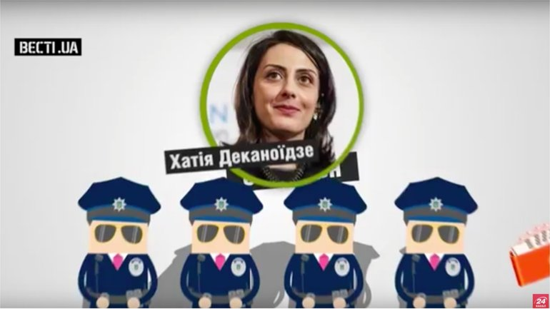 Вєсті.UA - эфир от 5 июля - фото 1