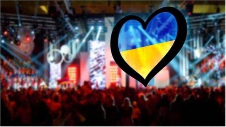 Киев, Харьков, Херсон, Одесса, Львов и Днепр хотят провести у себя престижный европейский конкурс. - фото 1