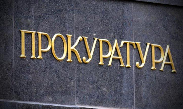 Днепровский суд задержал экс-директора облавтодора и выставил залог - фото 1