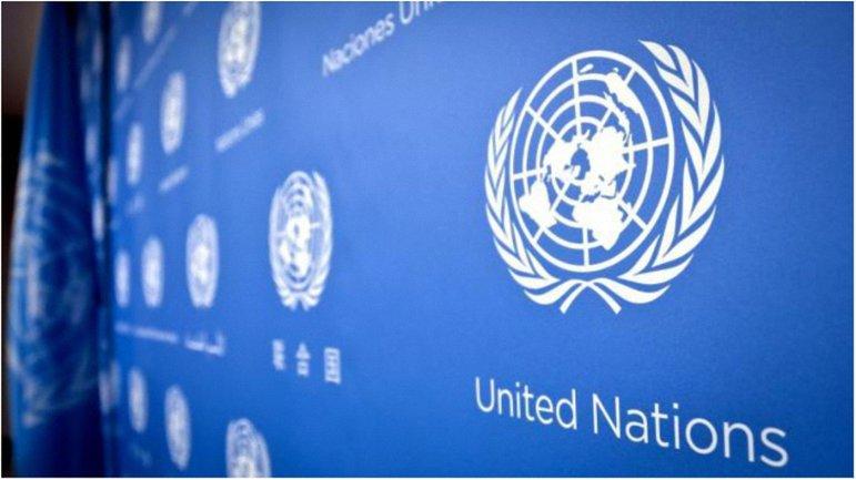 В ООН не включили боевиков из Донбасса в список террористов. - фото 1