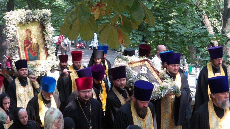 В Киеве завершился масштабный Крестный ход  - фото 1